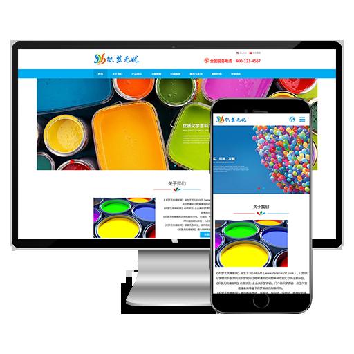 中英双语油漆材料类网站织梦模板(自适应手机端)